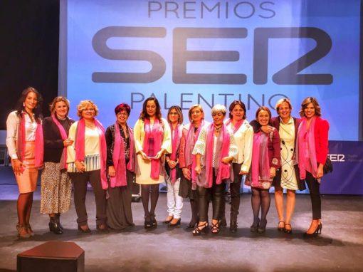 Premios Ser Empresario